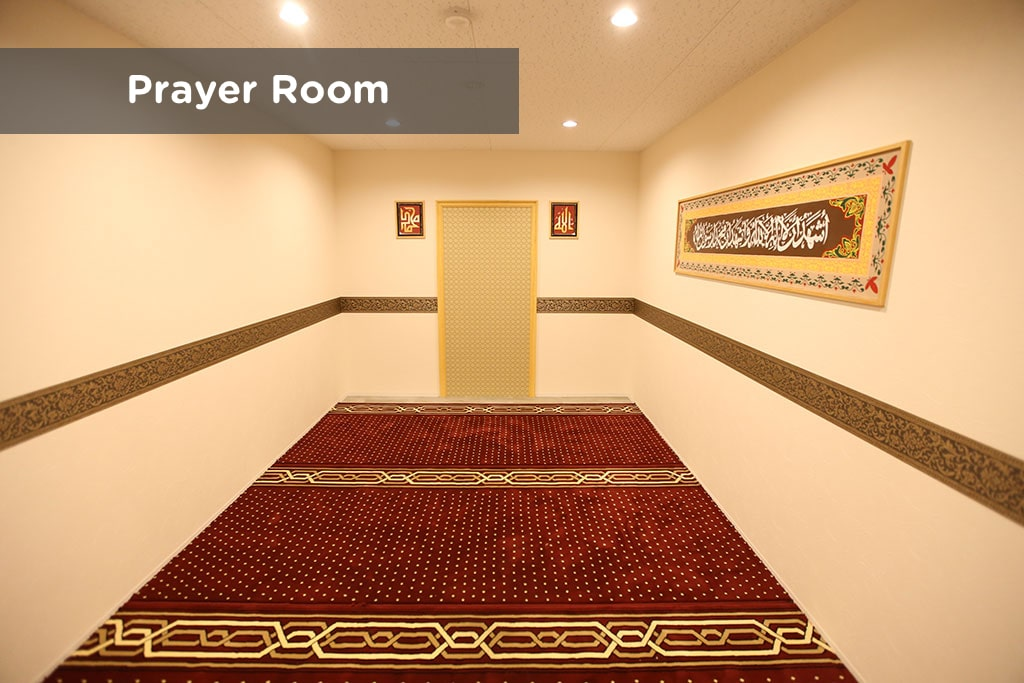 prayer-room-min_